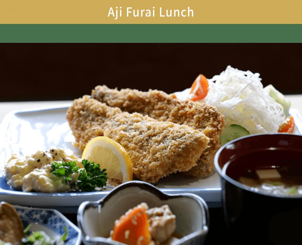 aji_furai_lunch-1024x829