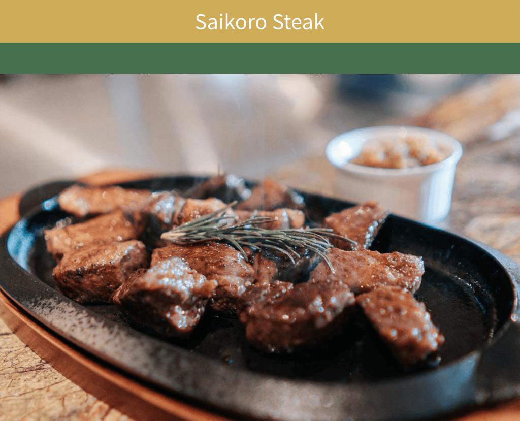 saikoro_steak-1024x829